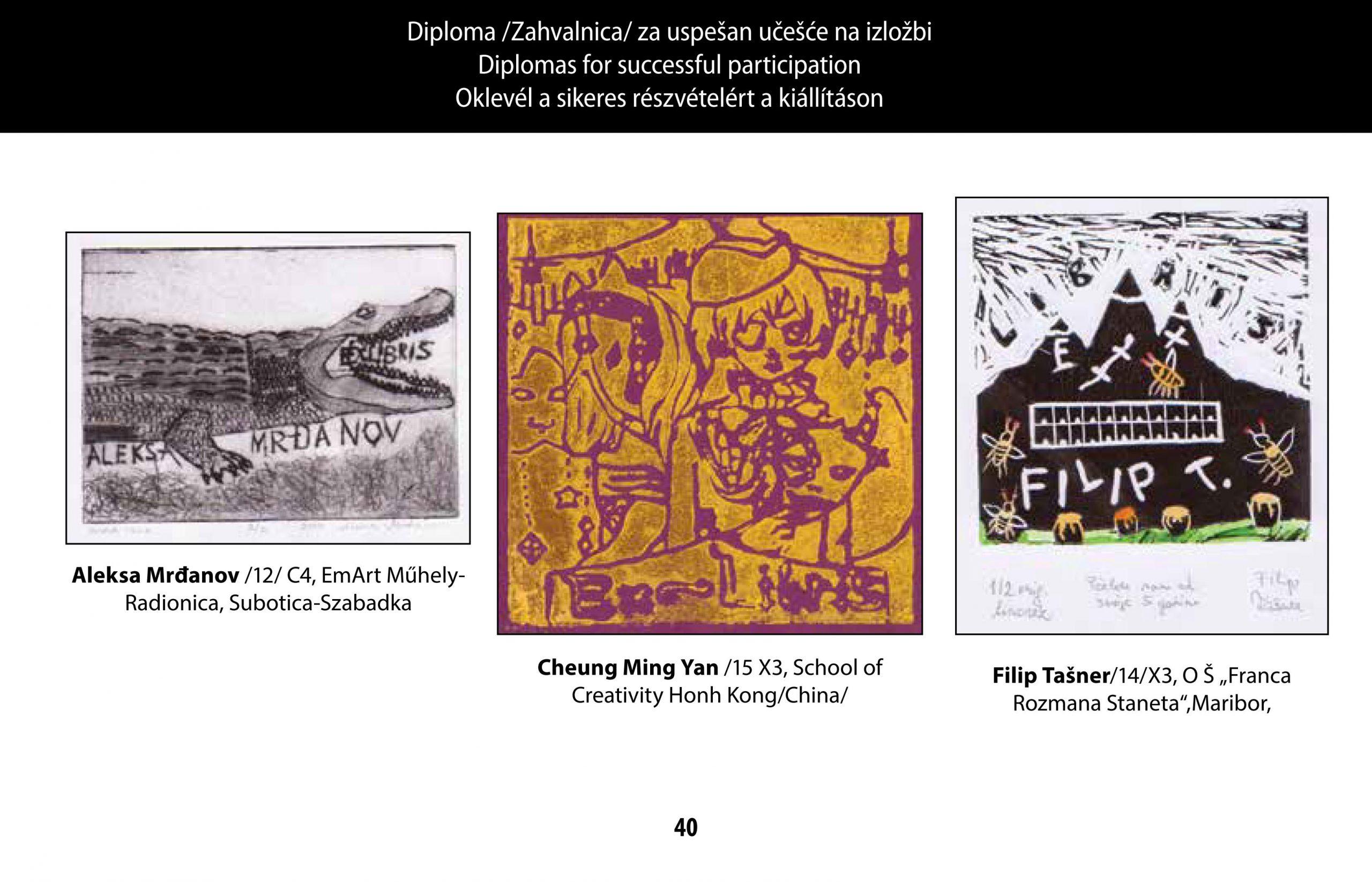 Ex Libris 2019 40