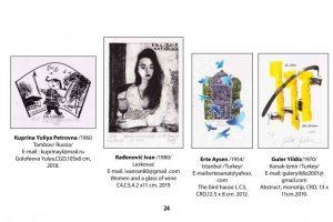 Ex Libris 2019 24
